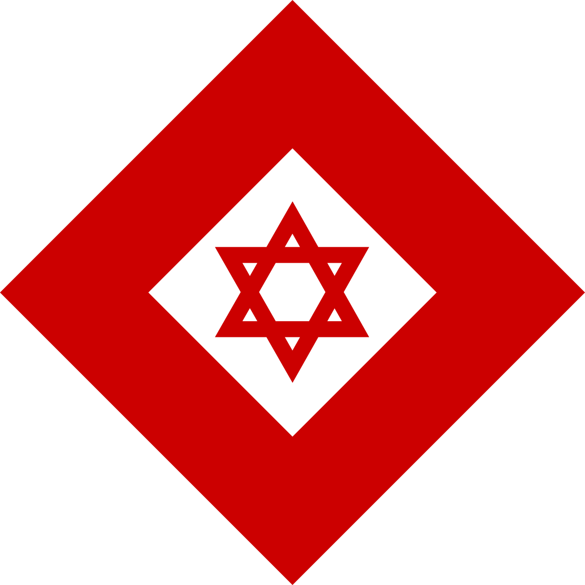 Red cross out clipart clip art library stock Magen David Adom - Wikipedia clip art library stock