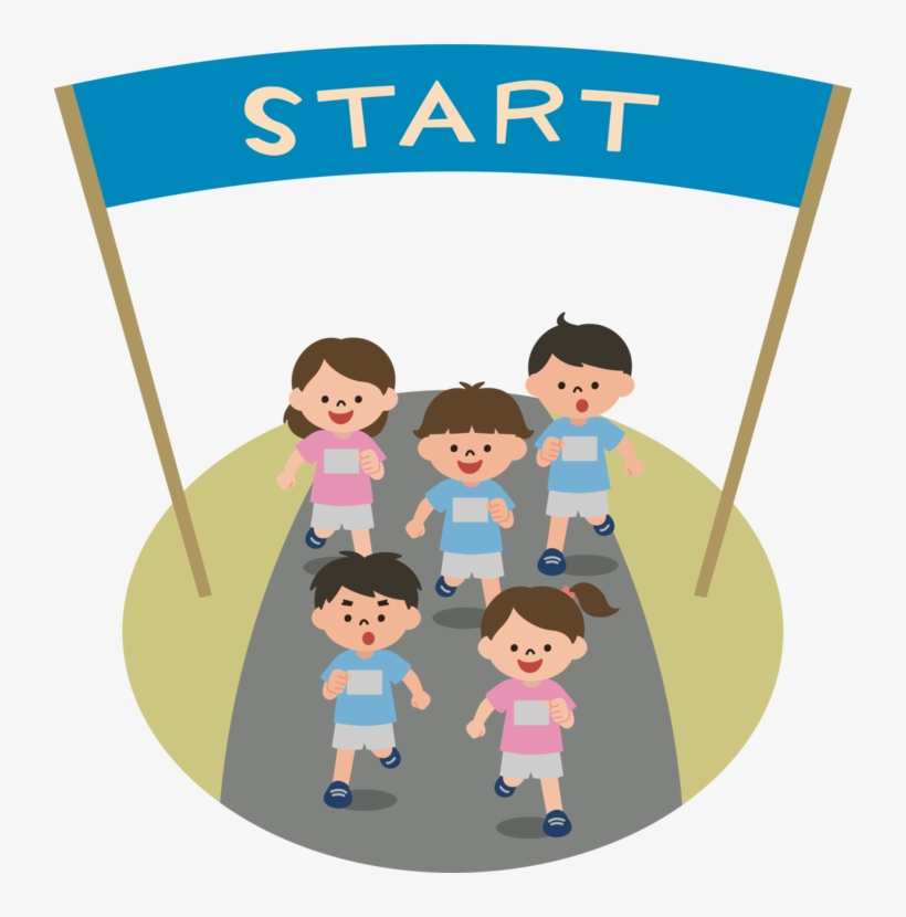 Clipart starting line vector Finish Line, Inc - Race Starting Line Clipart Transparent PNG ... vector