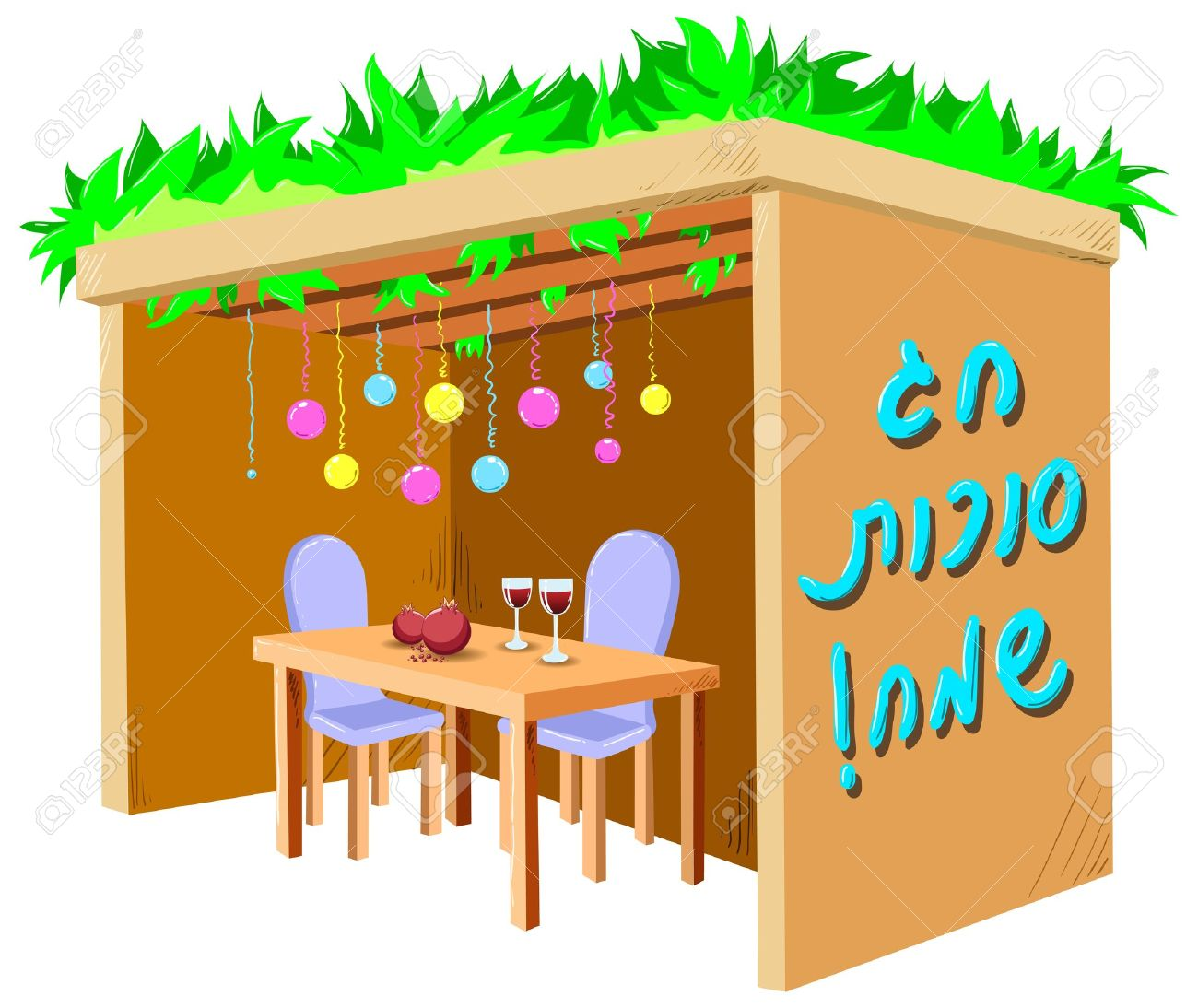 Clipart succah library 56+ Sukkot Clipart | ClipartLook library