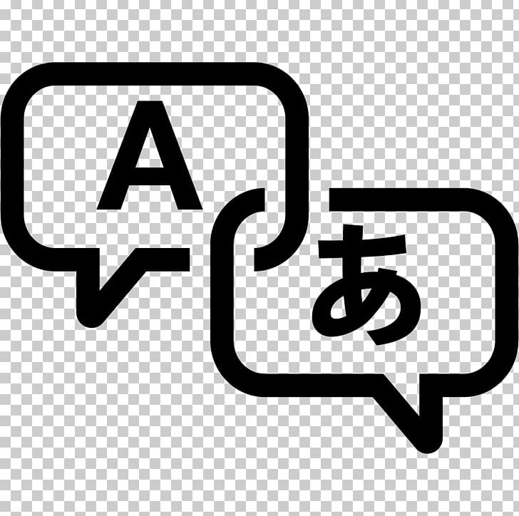 Clipart translate royalty free Translation Computer Icons Language Google Translate PNG, Clipart ... royalty free