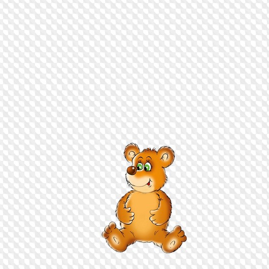 Photoshop online clipart banner library library Bear Clipart png - free 72 png images (transparent background ... banner library library