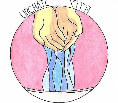 Clipart urchatz banner royalty free Urchatz | Make Your Own Passover Haggadah | Haggadot.com banner royalty free