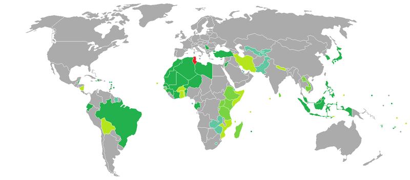 Clipart visa on arrival jpg freeuse stock Tunisian passport - Wikiwand jpg freeuse stock