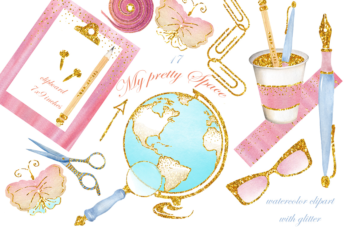 Clipart watercolor vector library Stationary watercolor images, globe, dashboard, pen, pencil, glasses.  Planner clipart. Watercolor clipart with glitter, instant download. vector library