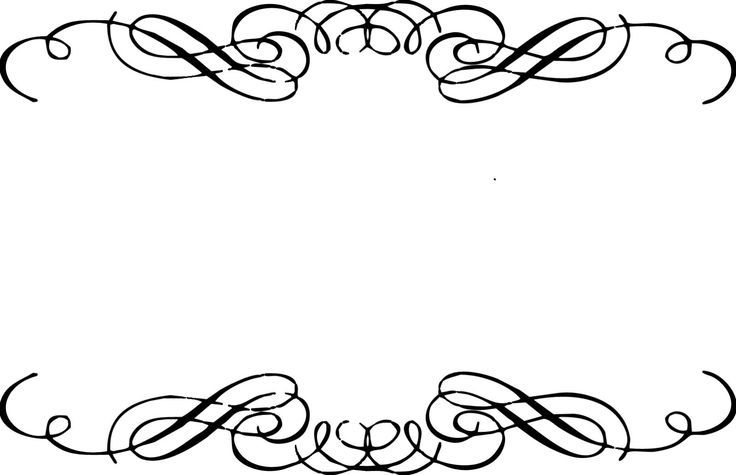 Swirly line borders clipart clip art freeuse by Toni Harris on Flourishes - ClipArt Best - ClipArt Best | Useful ... clip art freeuse