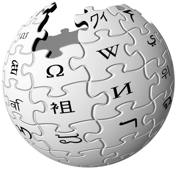 Clipart wikipedia vector stock File:Wikipedia-logo-crnagora.png - Wikipedia vector stock