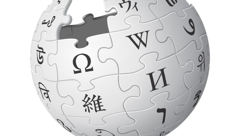 Clipart wikipedia vector black and white Wikipedia Clipart & Free Clip Art Images #33706 - Clipartimage.com vector black and white