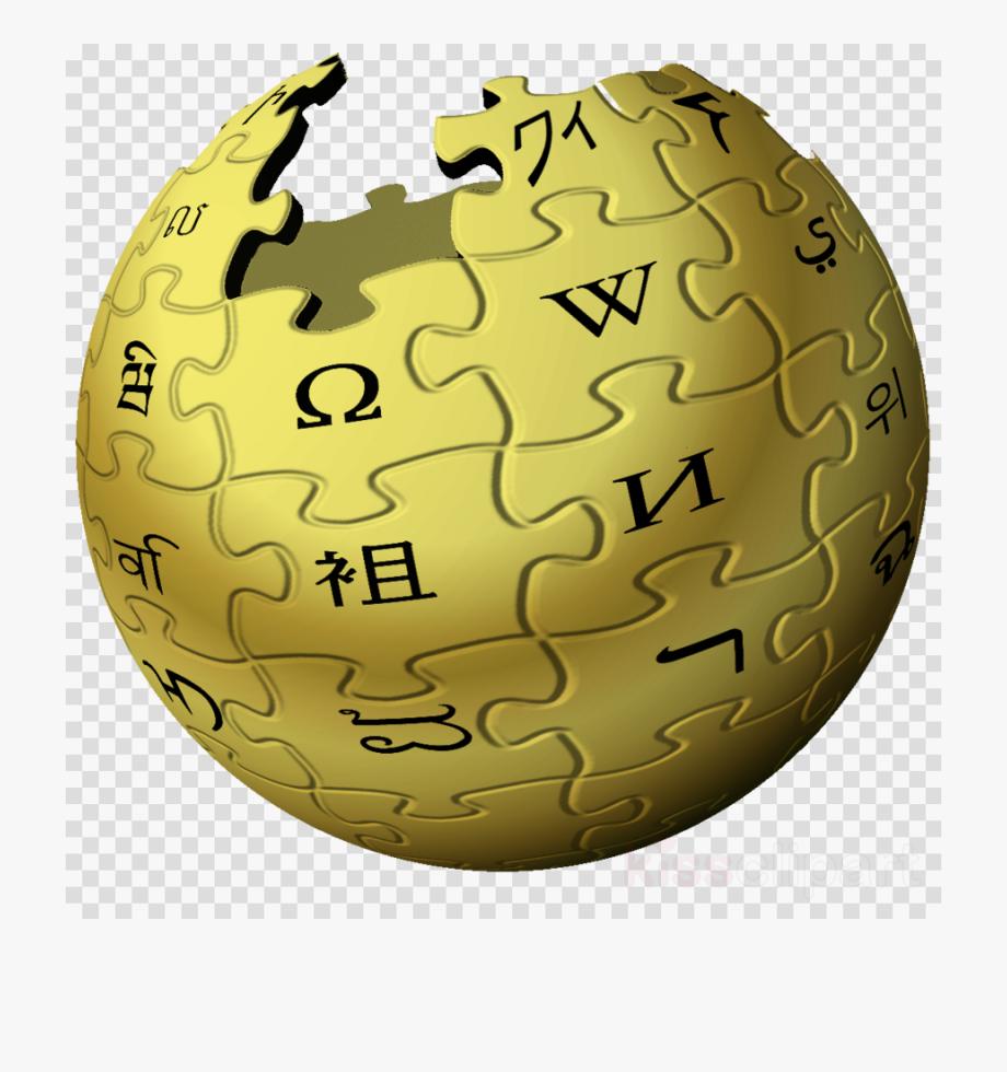 Clipart wikipedia clip freeuse Wikipedia Transparent Puzzle Ball - Wikipedia Svg #2319772 - Free ... clip freeuse