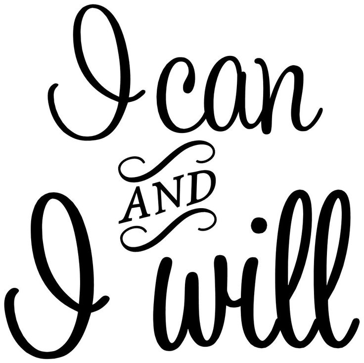Word thinking positive clipart picture free I can and I will | Clip Art To | Clipart Panda - Free Clipart Images picture free