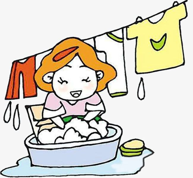 Clothers cleaner clipart graphic royalty free stock Mum Is Happy To Wash Clothes PNG, Clipart, Clothes, Clothes Clipart ... graphic royalty free stock