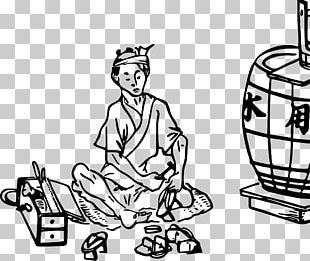 Cobbler clipart black and white clip art stock Black And White Apple PNG, Clipart, Apple, Black And White, Cartoon ... clip art stock