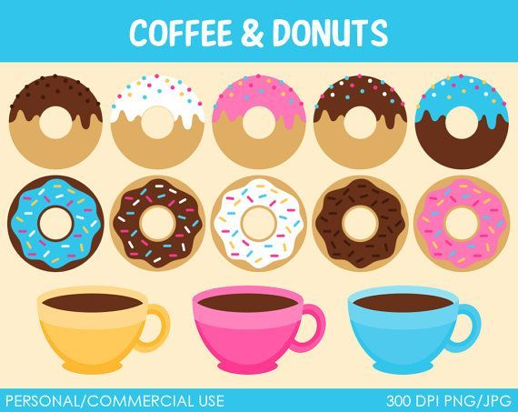 Coffee and doughnuts clipart clip art royalty free download Coffee and Donuts Clip Art Free | Clip art | Coffee clipart ... clip art royalty free download