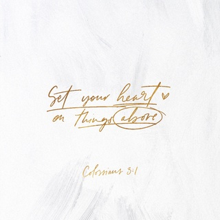 Collasians 3 clipart banner free Colossians 3:1-4 If then you have been raised with Christ, seek the ... banner free