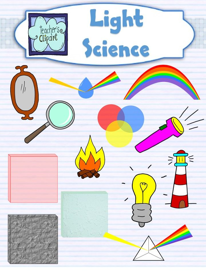 Colorful science clipart for a binder label banner library Light and Colors Science Clip Art | Clip Art | Science clipart, Clip ... banner library