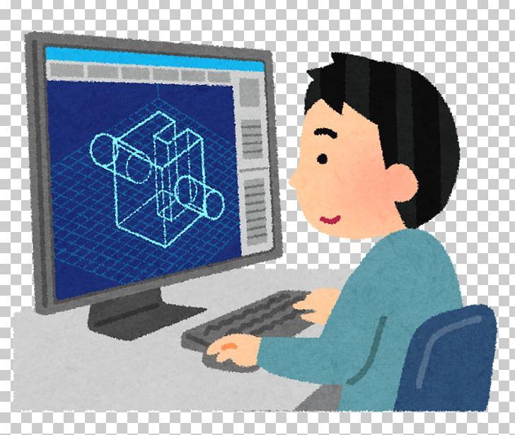 Computer graphic clipart svg download Computer-aided Design 3D Computer Graphics Computer Software Jw_cad ... svg download