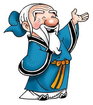 Confucious clipart clipart transparent Confucius say: \