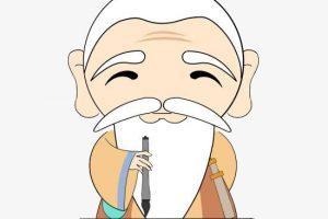 Confucious clipart png free stock Confucius clipart 1 » Clipart Portal png free stock