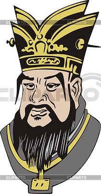 Confucious clipart graphic freeuse Confucius   Stock Vector Graphics   CLIPARTO graphic freeuse
