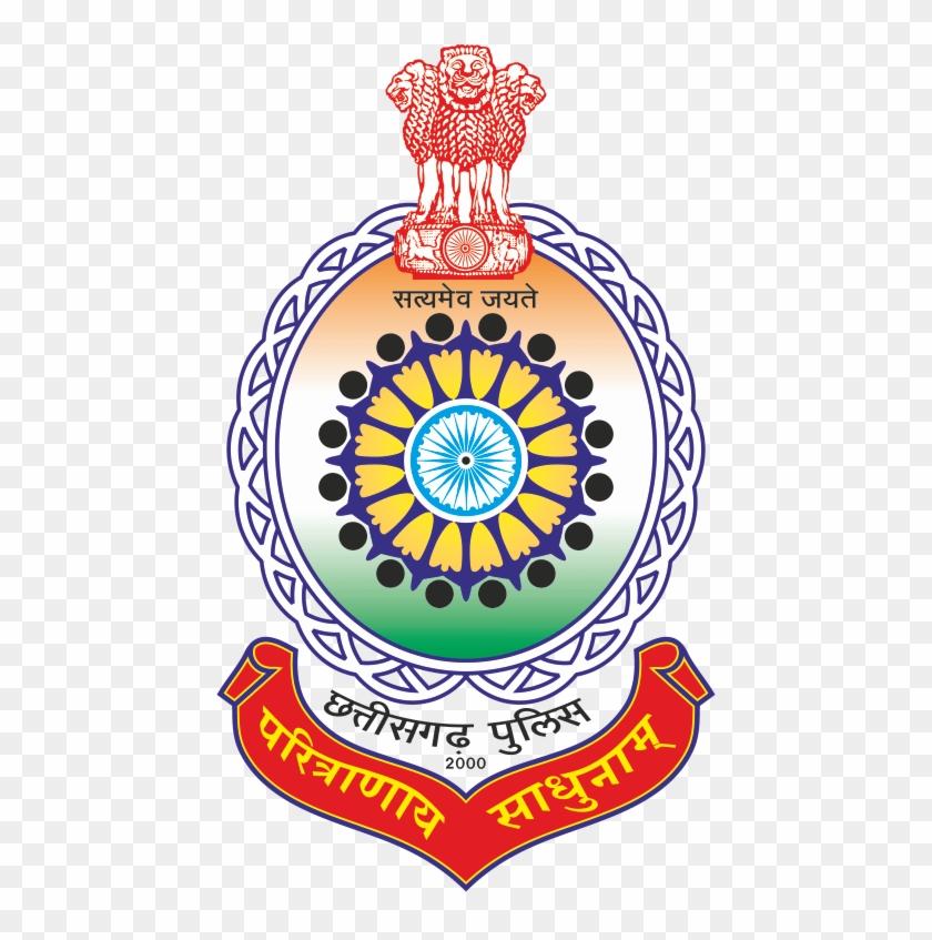 Constable badge clipart vector library Cg Police Constable Pet/pst Admit Card - Chhattisgarh Police Logo ... vector library