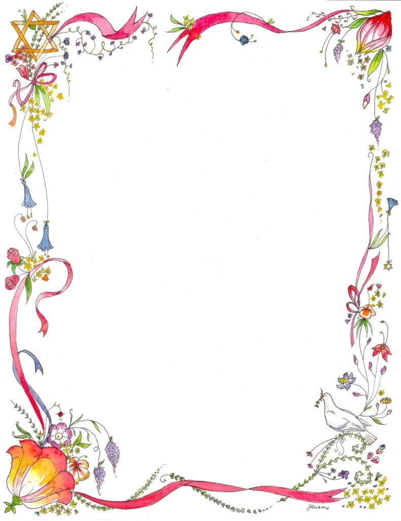 Cool border clipart svg freeuse stock Cool Borders Design : Page Borders Designs Clipartsco Borders Design ... svg freeuse stock