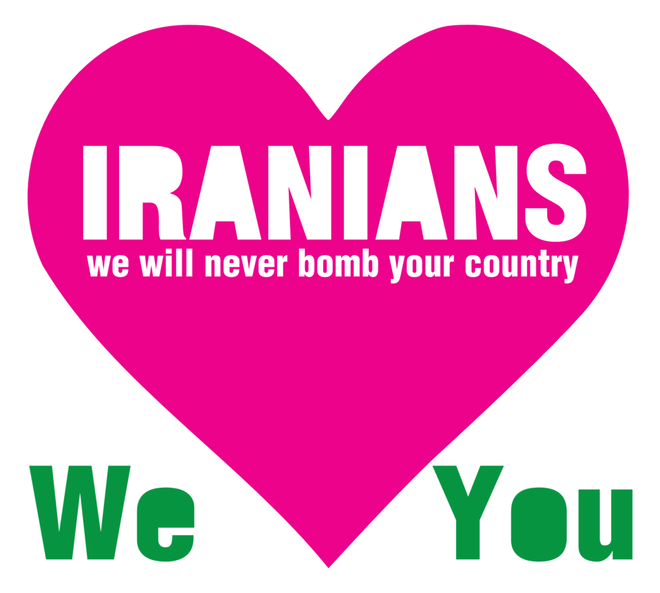Country heart clipart banner stock Public Domain Clip Art Image | IRANIANS - we will never bomb your ... banner stock