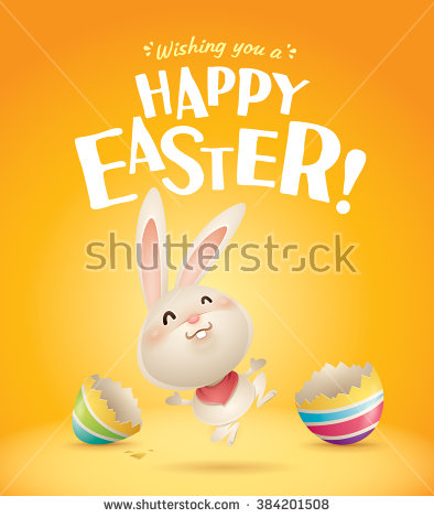 Stock photos royalty free. Cracked easter egg clipart