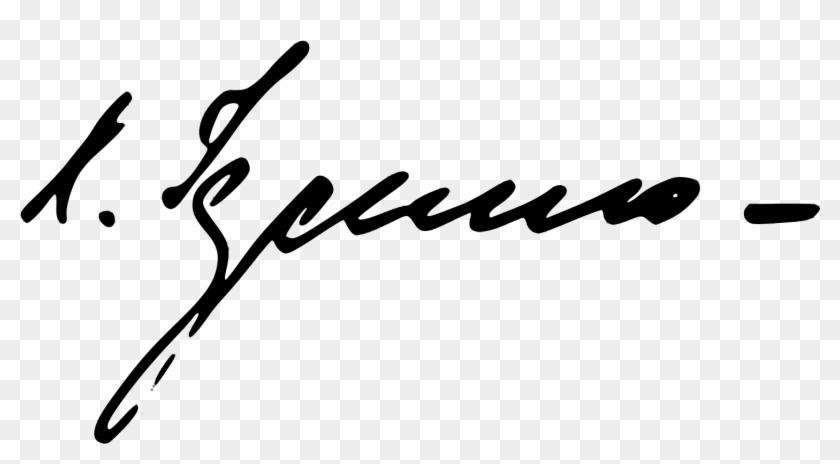 Create a clipart signature royalty free Create Html Signature 27, Buy Clip Art - Signature - Free ... royalty free