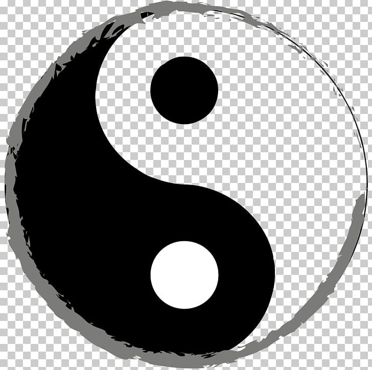 Creation religous black and white clipart picture royalty free Yin And Yang Taoism Symbol Pangu Chinese Folk Religion PNG, Clipart ... picture royalty free