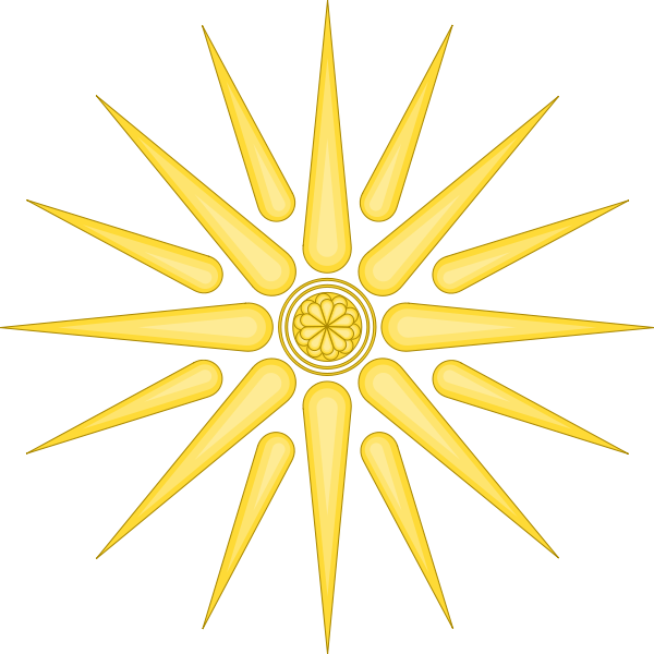 File:Vergina Sun WIPO.svg - Wikimedia Commons vector stock