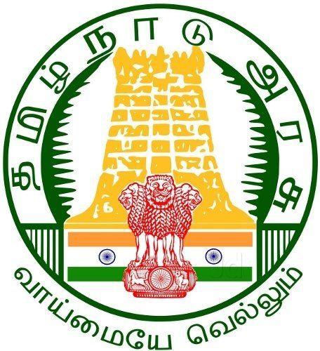 Credit corporation clipart limited banner free download Tamilnadu Transport Development Finance Corporation Ltd ... banner free download