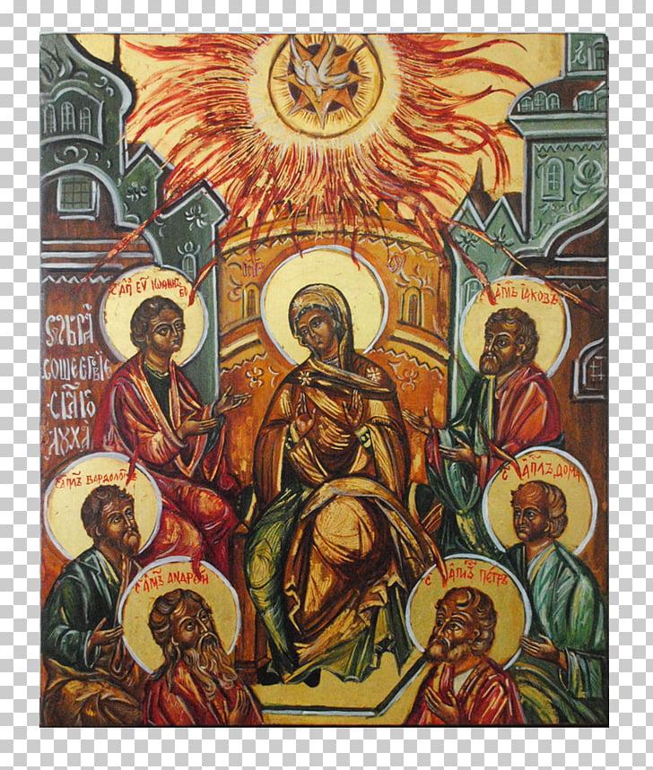 Cristo jesus dios religion catolicos svg clipart svg library stock Arte religión discípulo, shavuot PNG Clipart | PNGOcean svg library stock