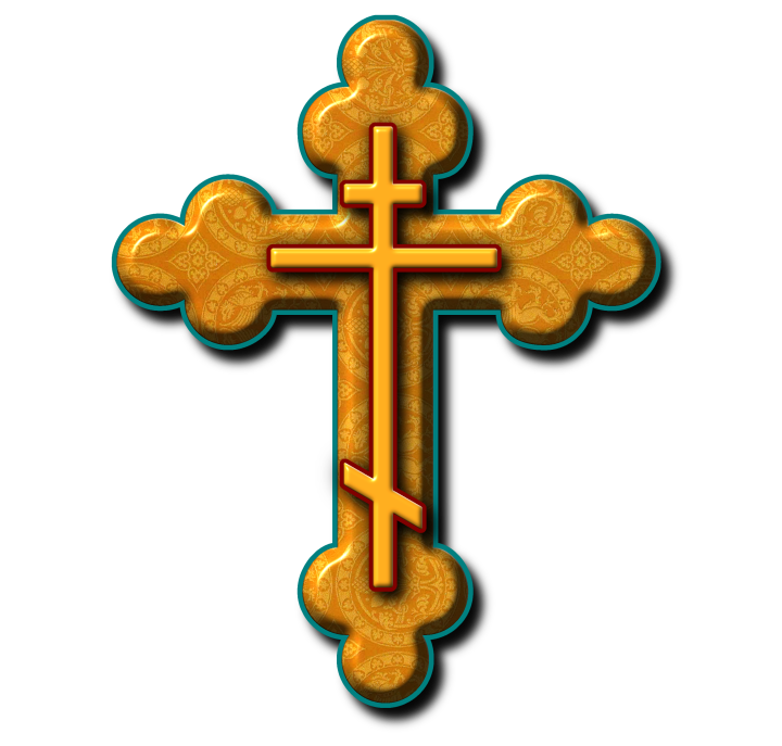 Russian orthodox cross clipart - Clipground svg library download