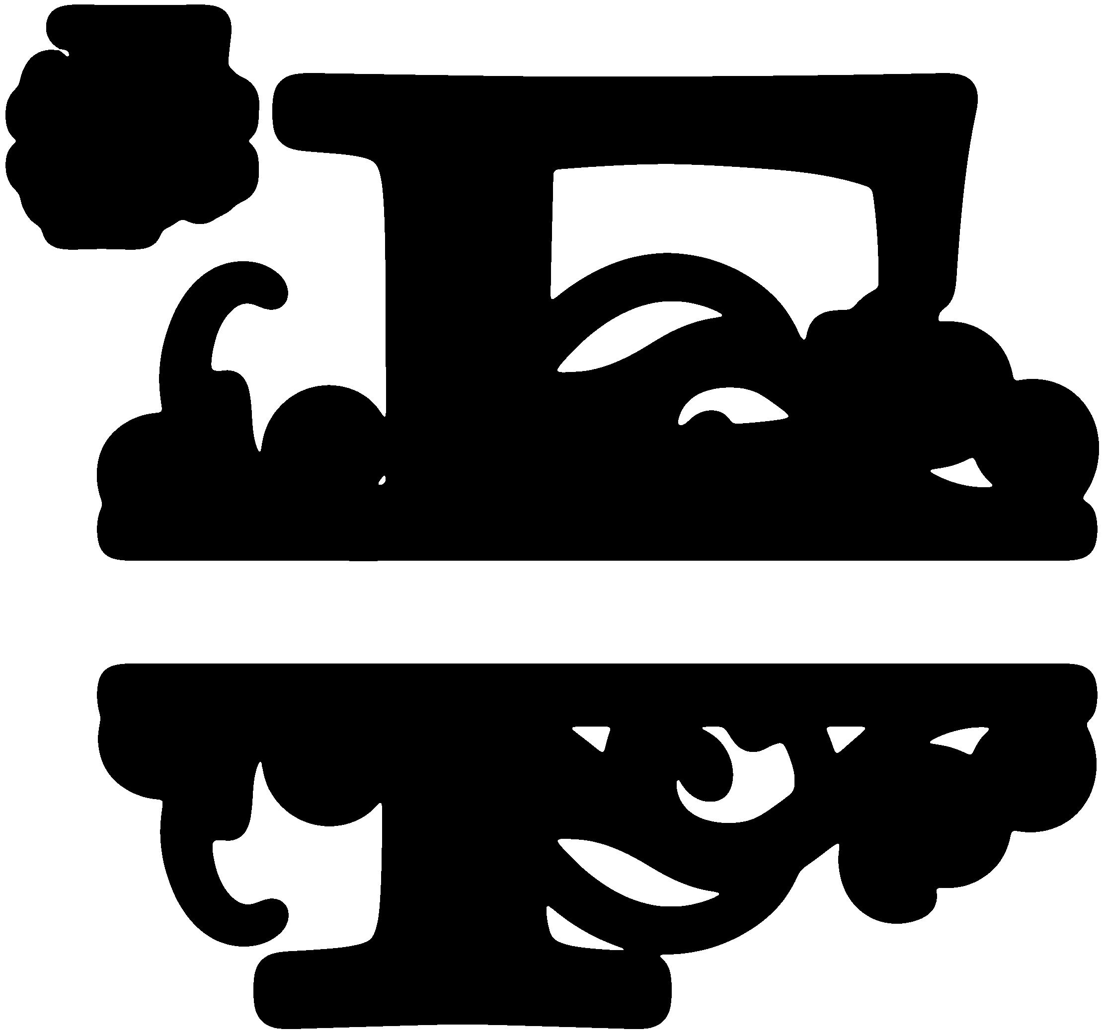 F split alphabets pinterest. Cross monogram clipart