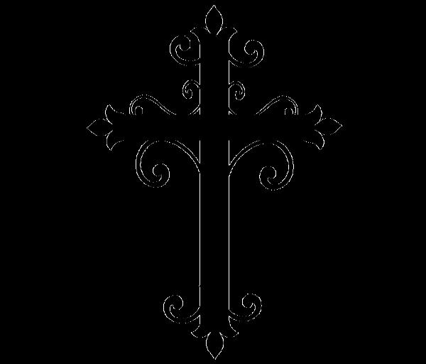 Cross with chevron clipart jpg royalty free stock Chevron Cross Communion Baptism Invitations ALL COLORS jpg royalty free stock