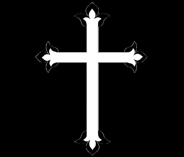 Cross with chevron clipart jpg black and white download Chevron Cross Communion Baptism Invitations ALL COLORS jpg black and white download