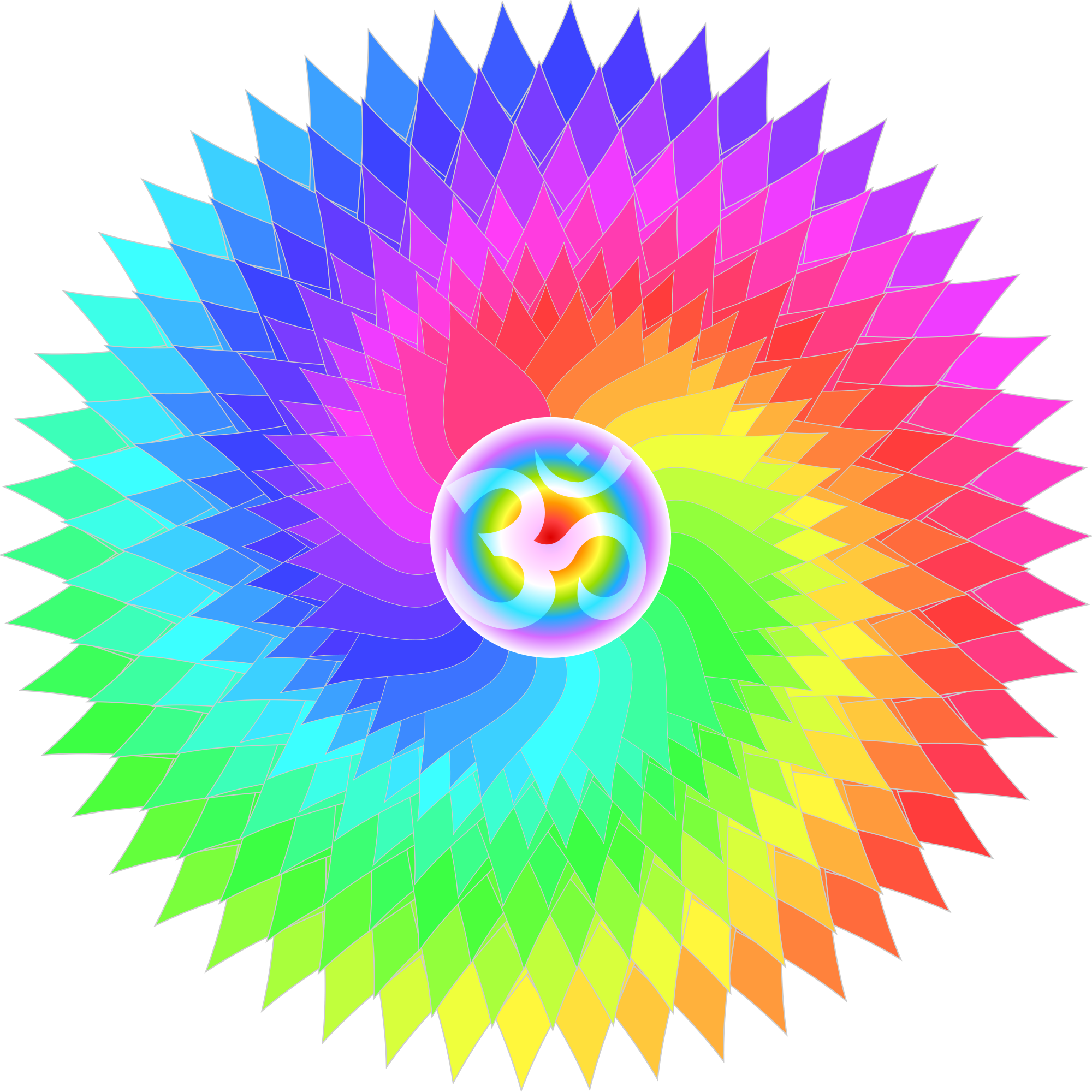 Crown chakra clipart graphic transparent download File:Sahasrara.svg - Wikimedia Commons graphic transparent download