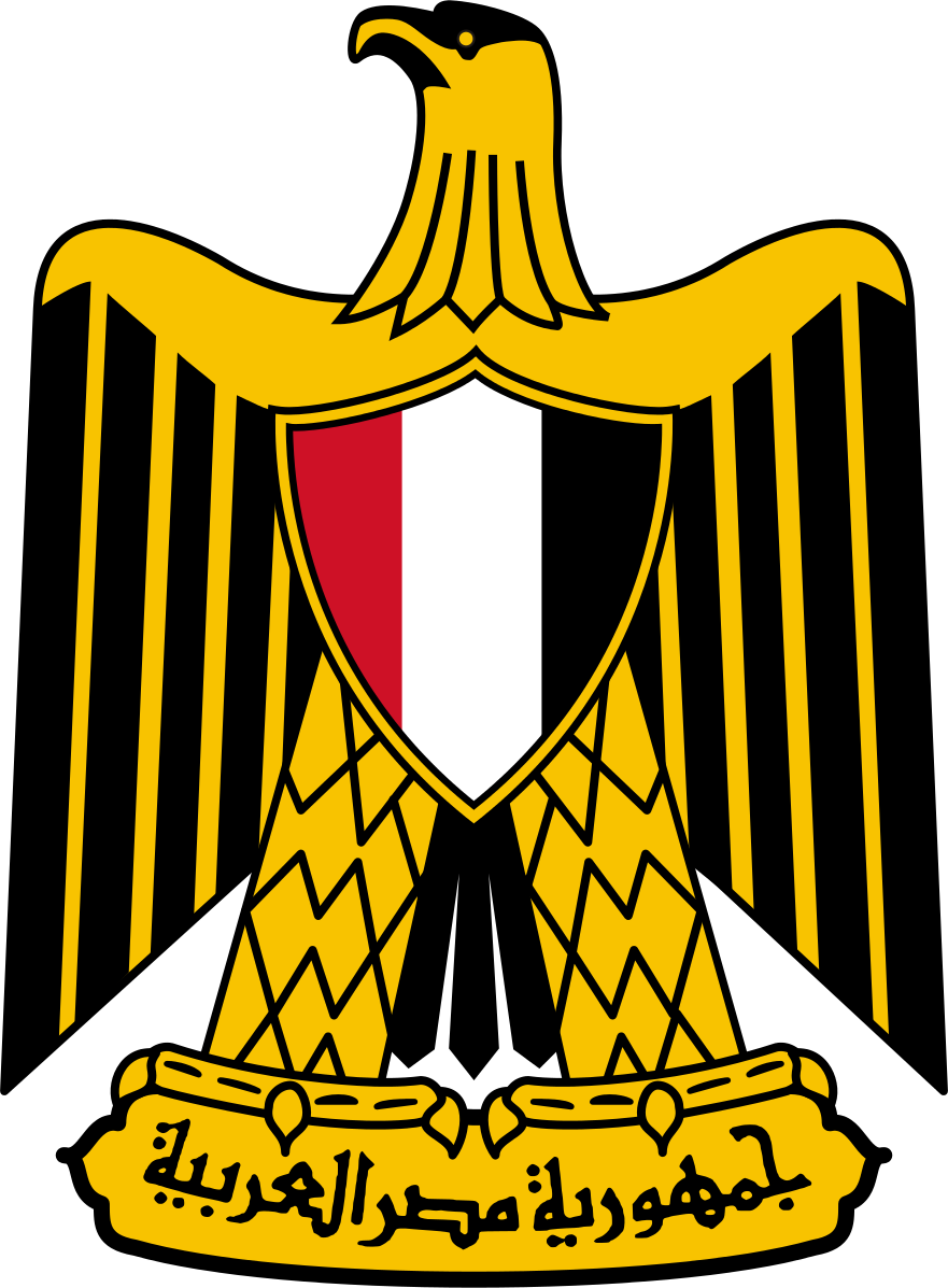 Crown of castile cat clipart small picture clip stock Archivo:Coat of arms of Egypt.svg | Tattoo ideas | Pinterest | Arms clip stock