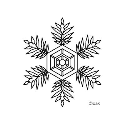 Crystal graphics clipart svg transparent Snow crystal clipart - ClipartFest svg transparent