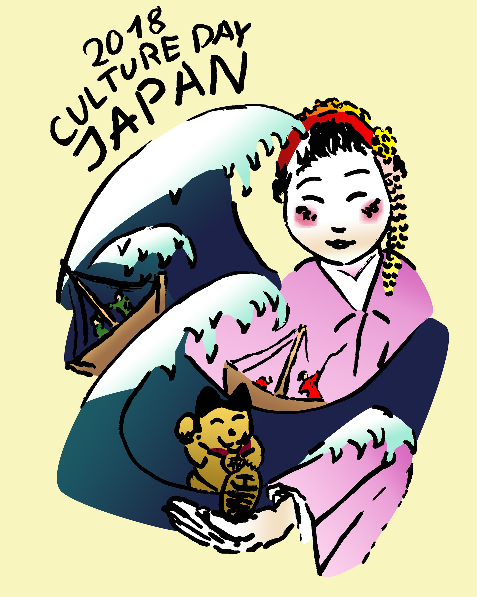 Culture day clipart picture freeuse library ArtStation - Poster artwork for 2018 Culture Day in Japan ... picture freeuse library