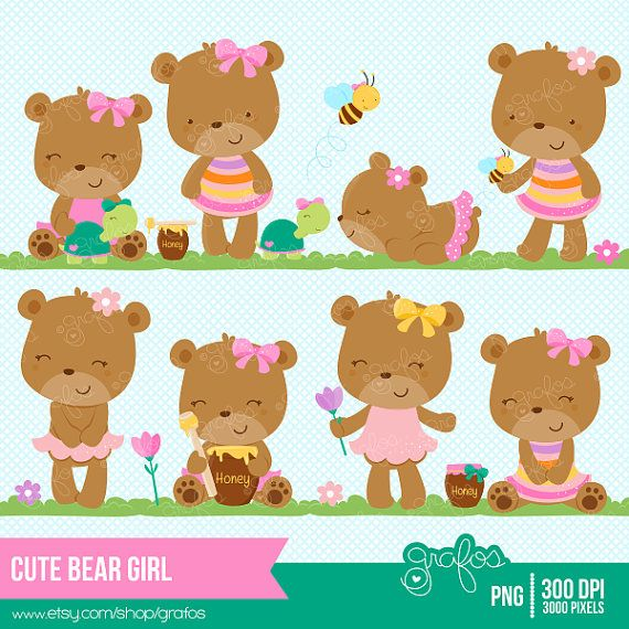 Cute bear april clipart clip art transparent library 17 Best ideas about Bear Clipart on Pinterest | Teddy bear drawing ... clip art transparent library