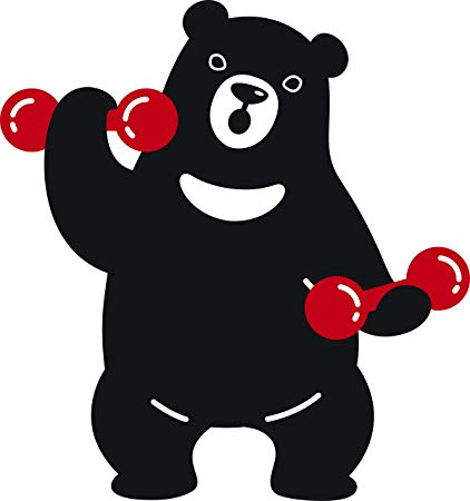 Cute black bear clipart clip transparent library Amazon.com: Cute Work Out Exercise Lifting Bear Cartoon Emoji ... clip transparent library
