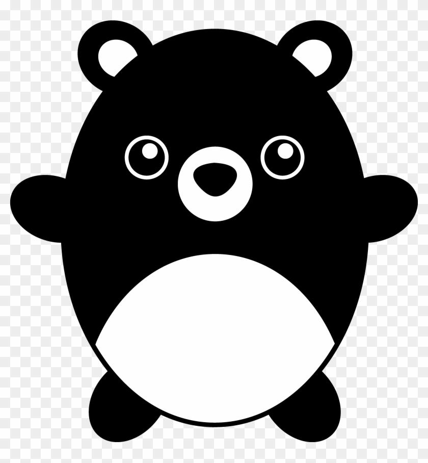 Cute black bear clipart banner transparent download Black Bear Clipart Silhouette Logo - Cute Teddy Bear Silhouette ... banner transparent download