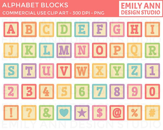 Cute block clipart graphic royalty free Cute block clipart - ClipartFest graphic royalty free