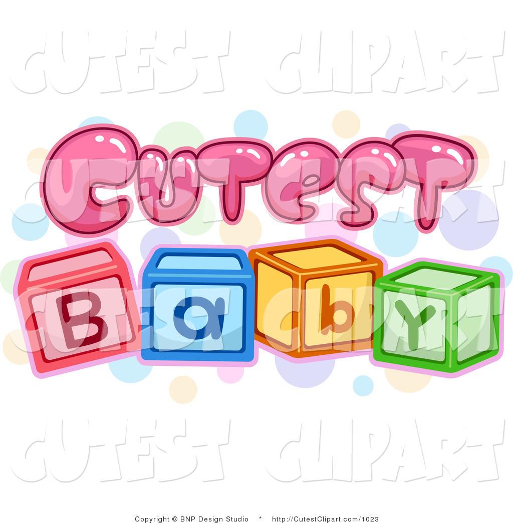 Cute block clipart vector transparent Cute block clipart - ClipartFest vector transparent