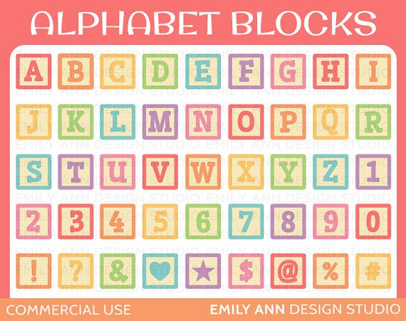 Cute block clipart.  images about invitations