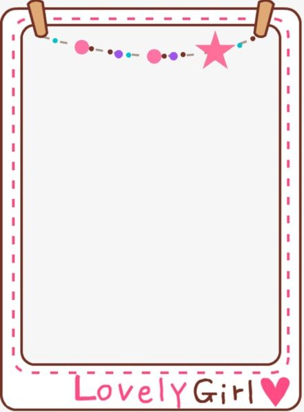 Cute border clipart picture royalty free download Cute Border PNG, Clipart, Border, Border Clipart, Cartoon, Creative ... picture royalty free download