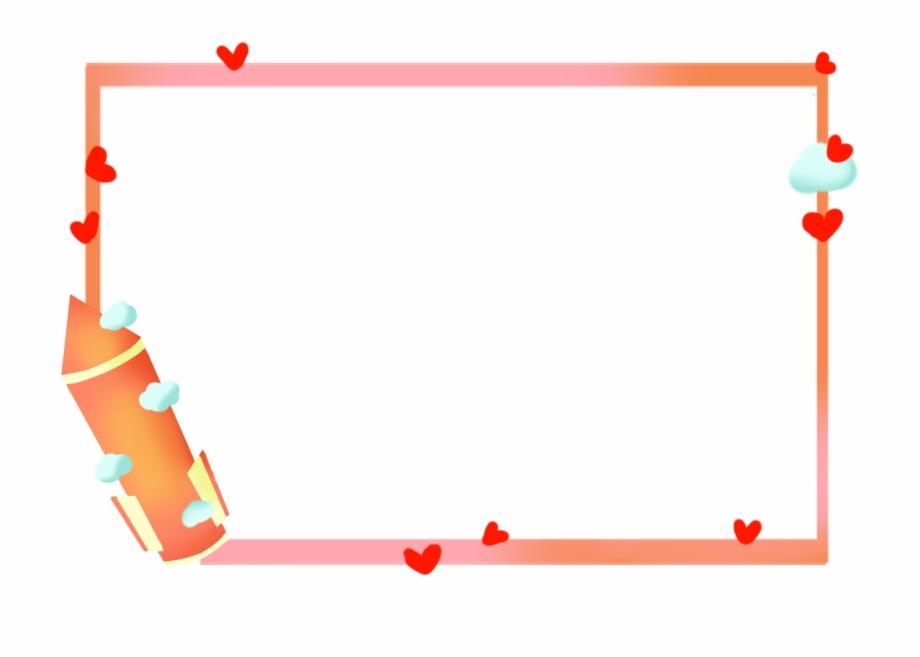 Cute Border Cartoon Rocket Love Png And Psd - Cute Border Cartoon ... clipart black and white stock