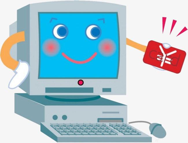 Cute computer clipart clipart download Cute computer clipart 6 » Clipart Portal clipart download