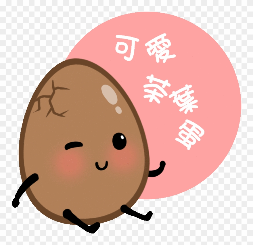 Cute egg clipart picture transparent Png Royalty Free Download Cute Tea Egg - Tea Egg Cute Clipart ... picture transparent