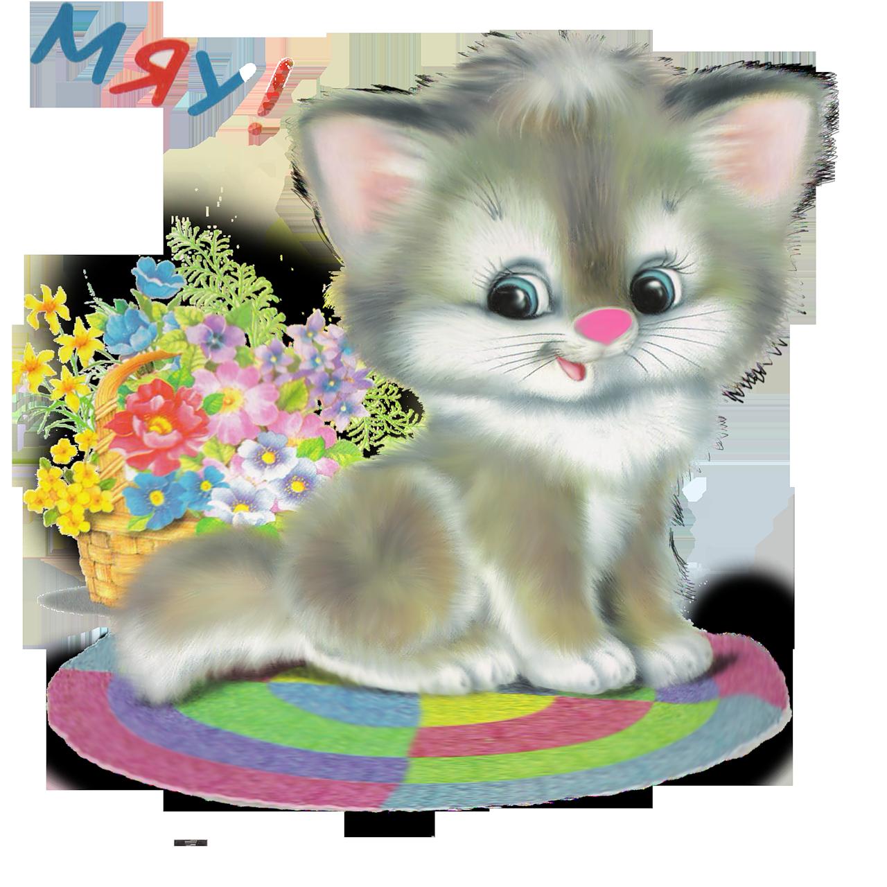 Cute emo cat clipart picture transparent library Láminas Infantiles y para Adolescentes | Cat clipart, Clip art and ... picture transparent library